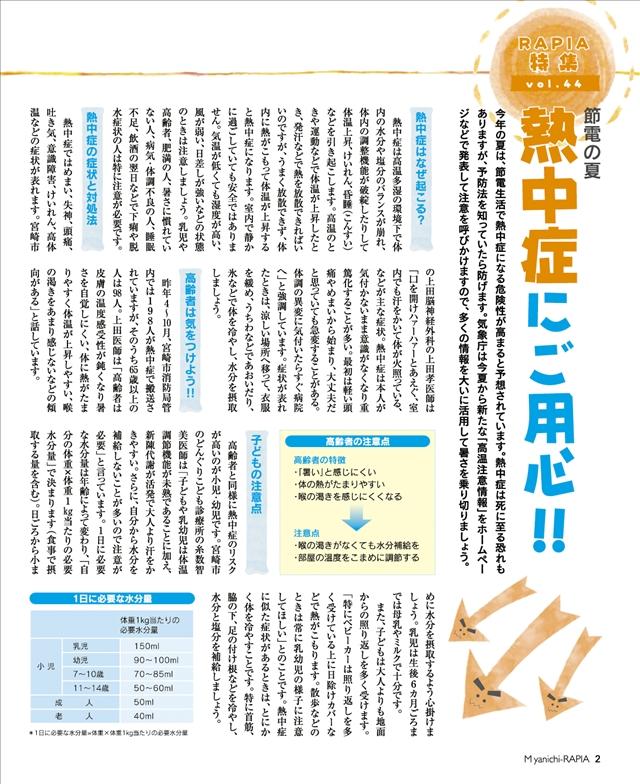 201108_2.jpg