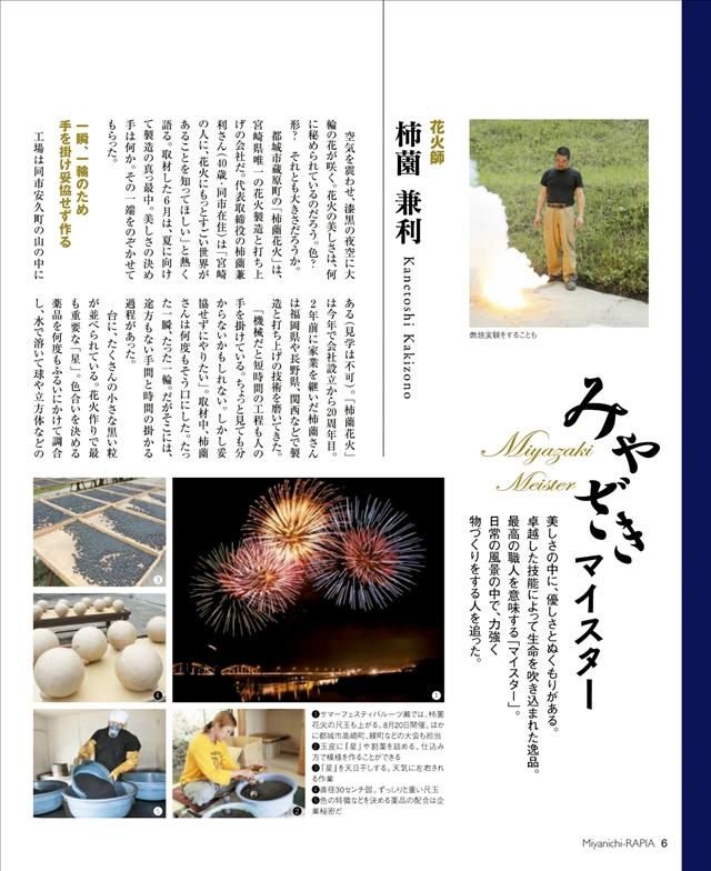 201108_5.jpg