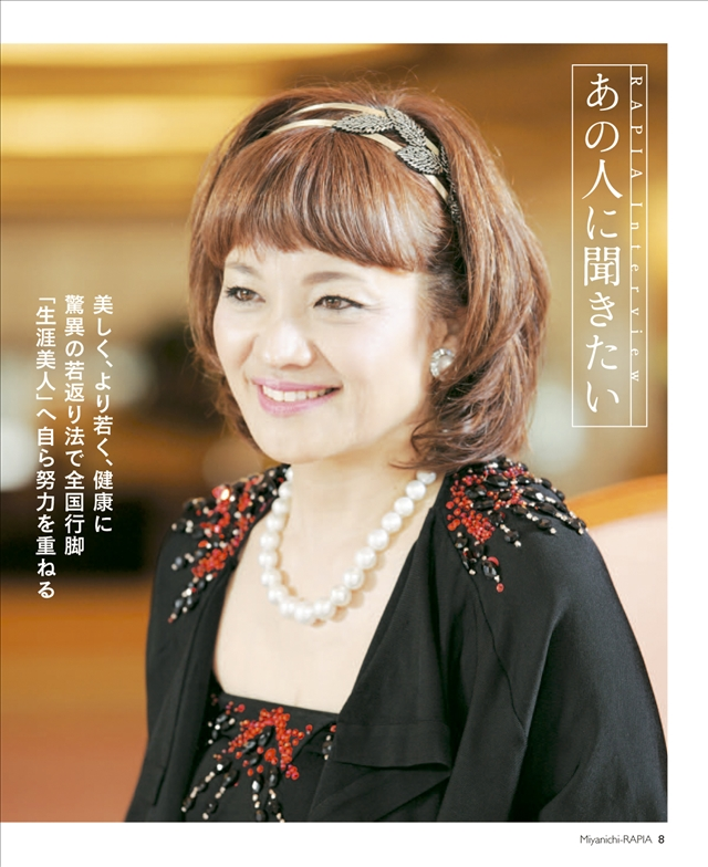 201108_7.jpg