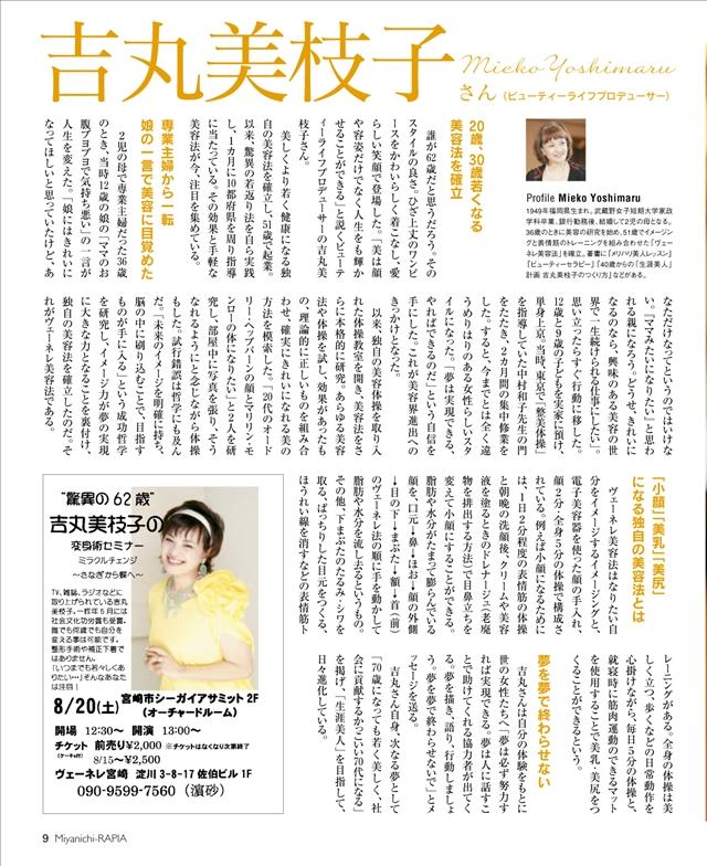 201108_8.jpg