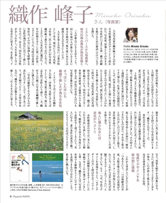201109_8.jpg