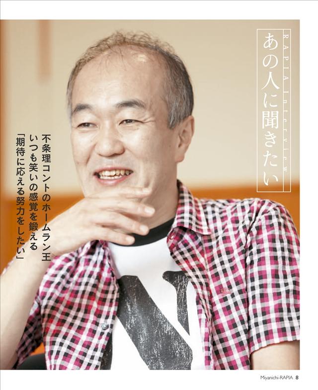 201110_07.jpg