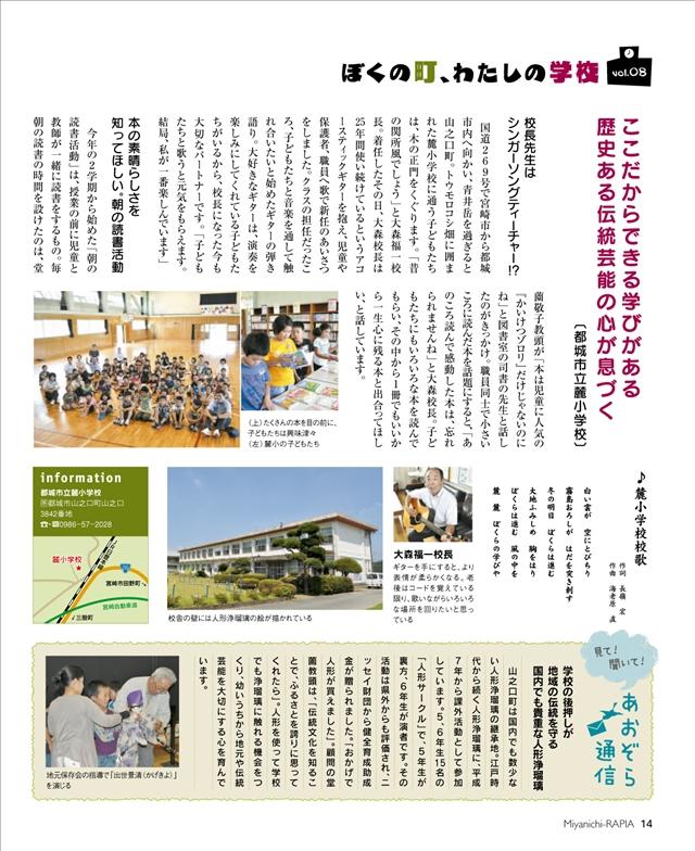 201110_10.jpg