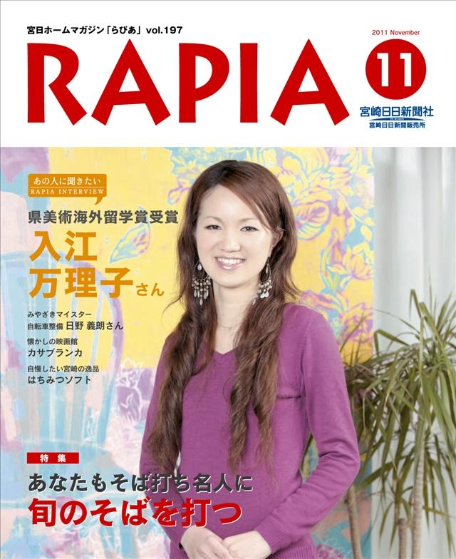 201111_01.jpg