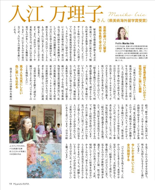 201111_09.jpg