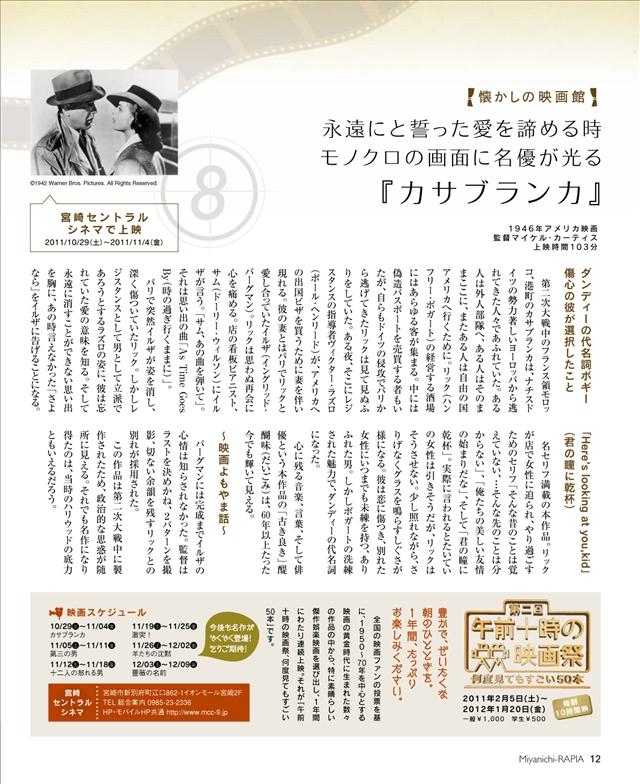 201111_10.jpg