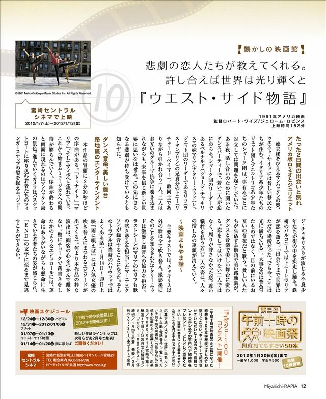 201201_10.jpg