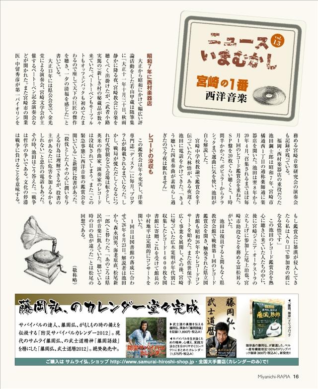 201201_11.jpg