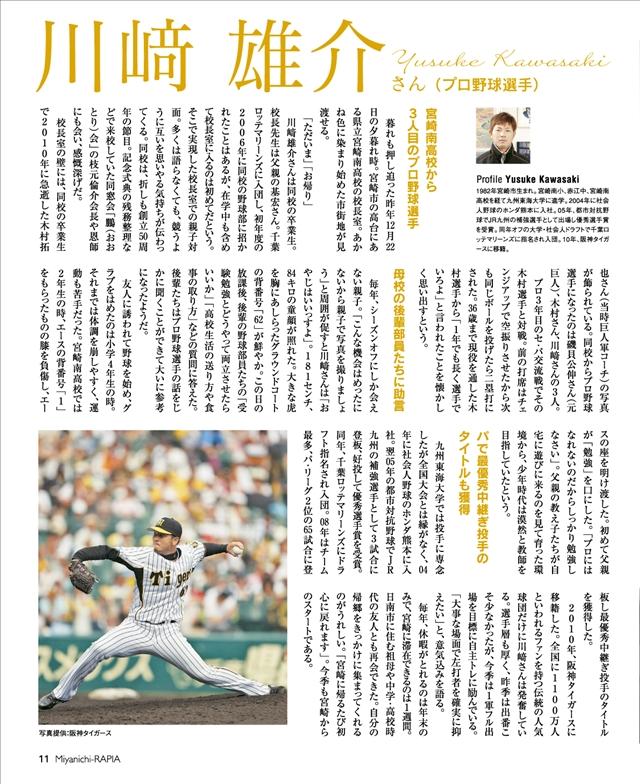 201203_09.jpg