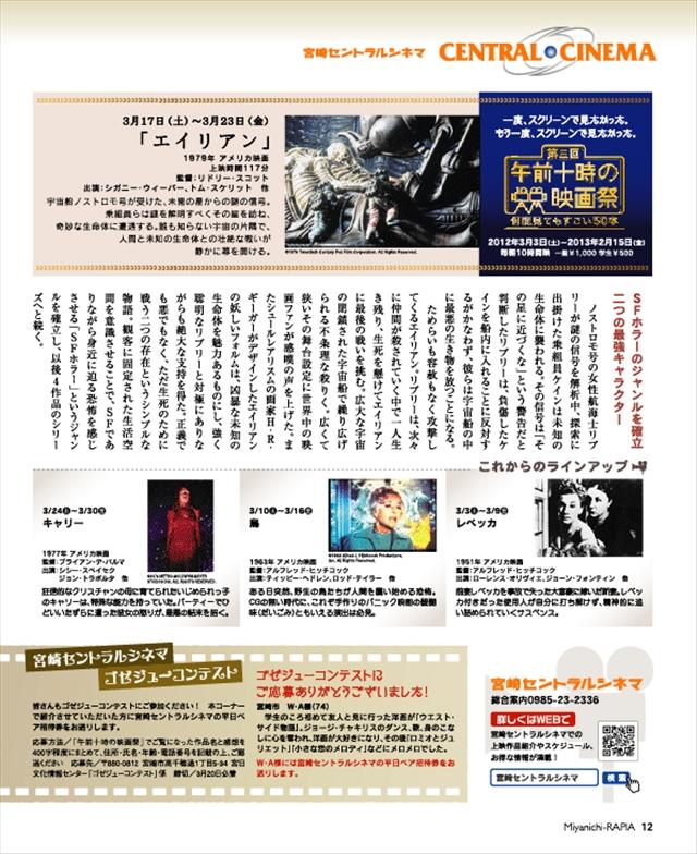 201203_10.jpg