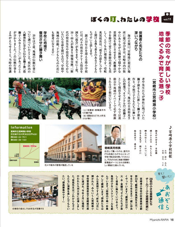 201204-05_10.jpg