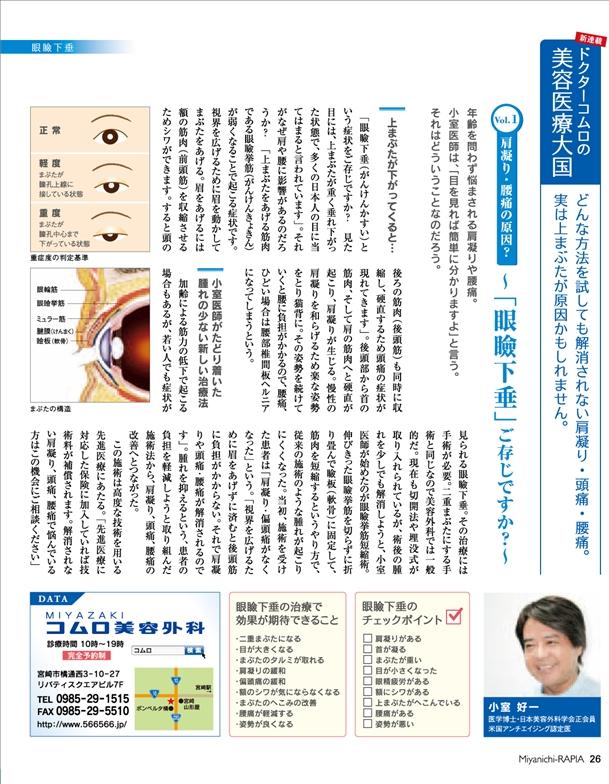 201204-05_11.jpg