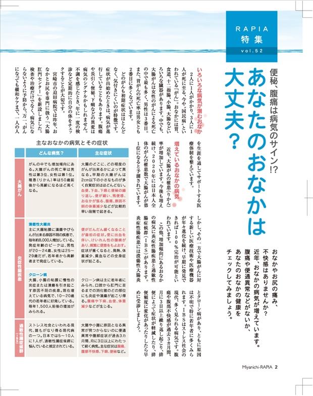 201206-07_02.jpg