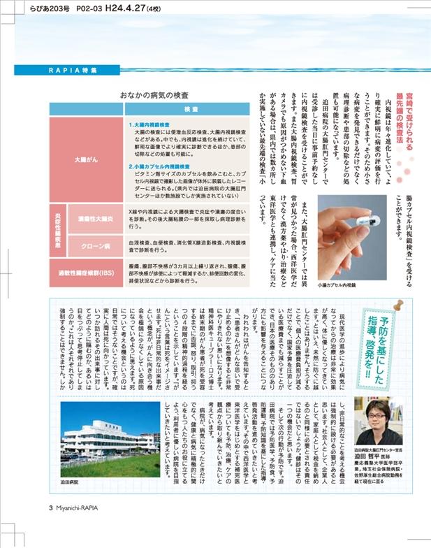201206-07_03.jpg