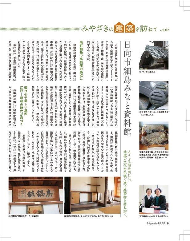 201206-07_04.jpg