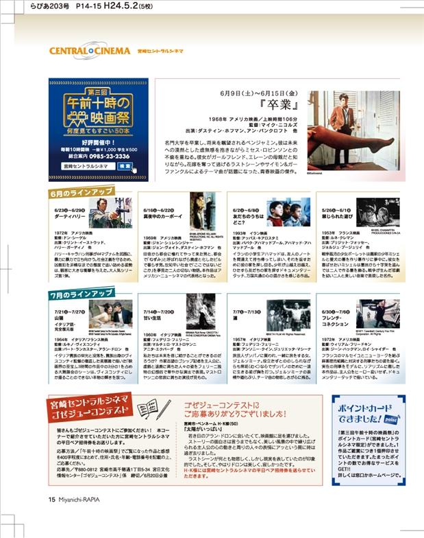 201206-07_09.jpg