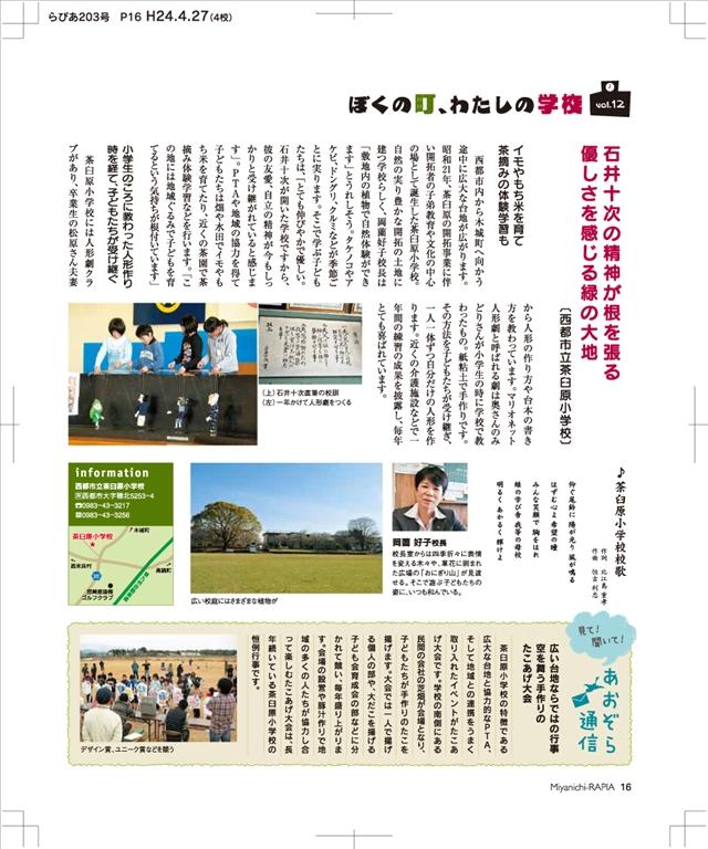 201206-07_10.jpg