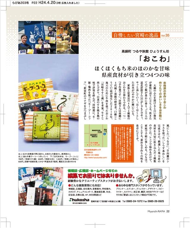 201206-07_11.jpg