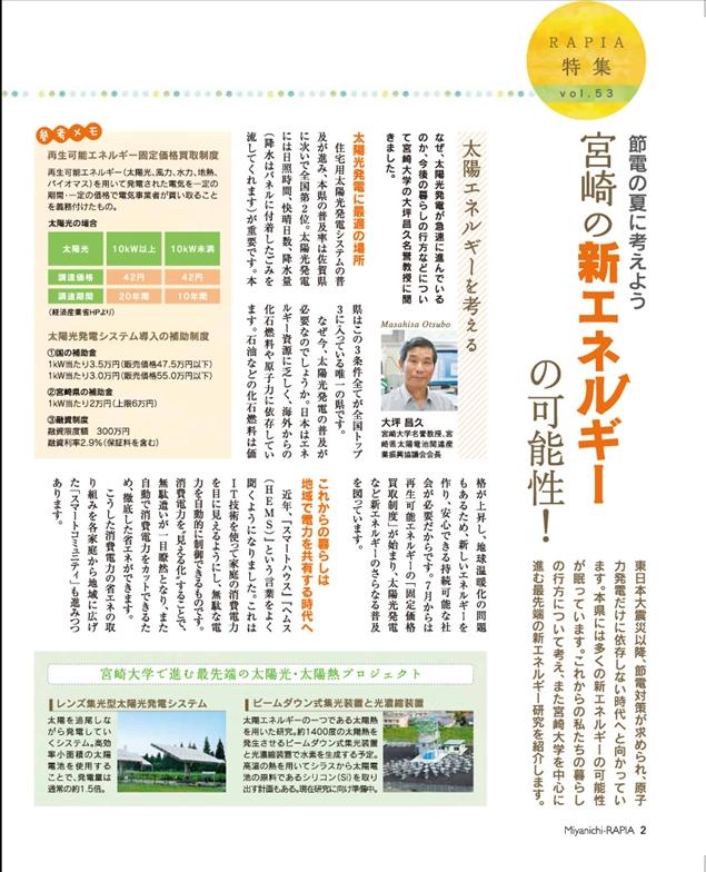 201208-09_02.jpg
