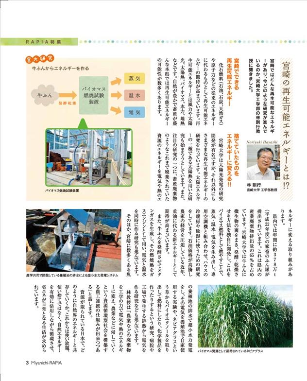 201208-09_03.jpg
