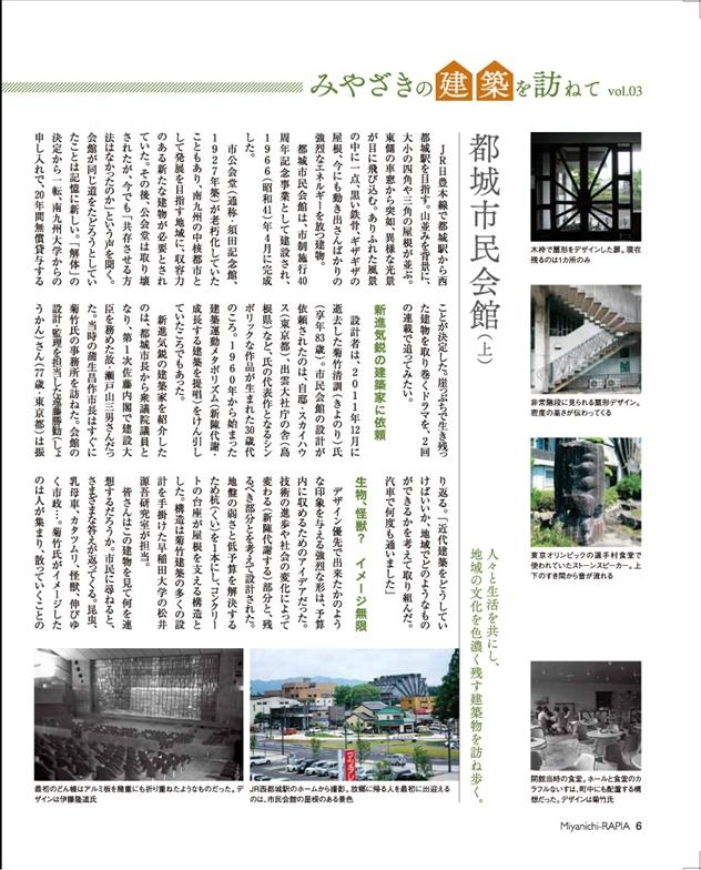 201208-09_05.jpg