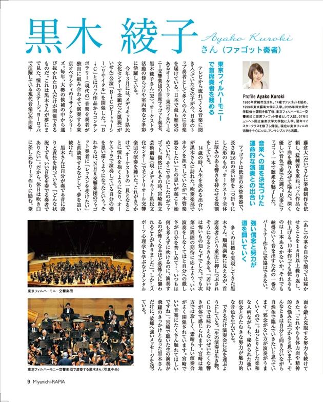 201208-09_08.jpg