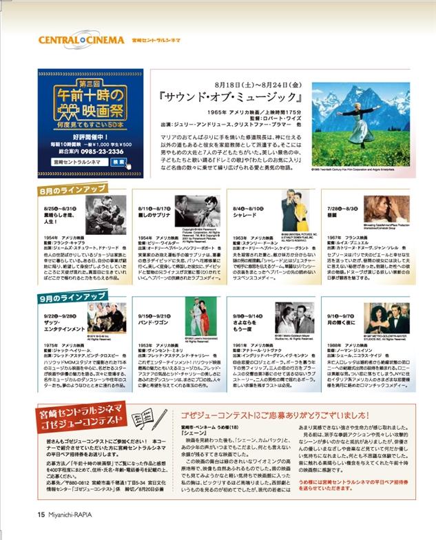 201208-09_11.jpg