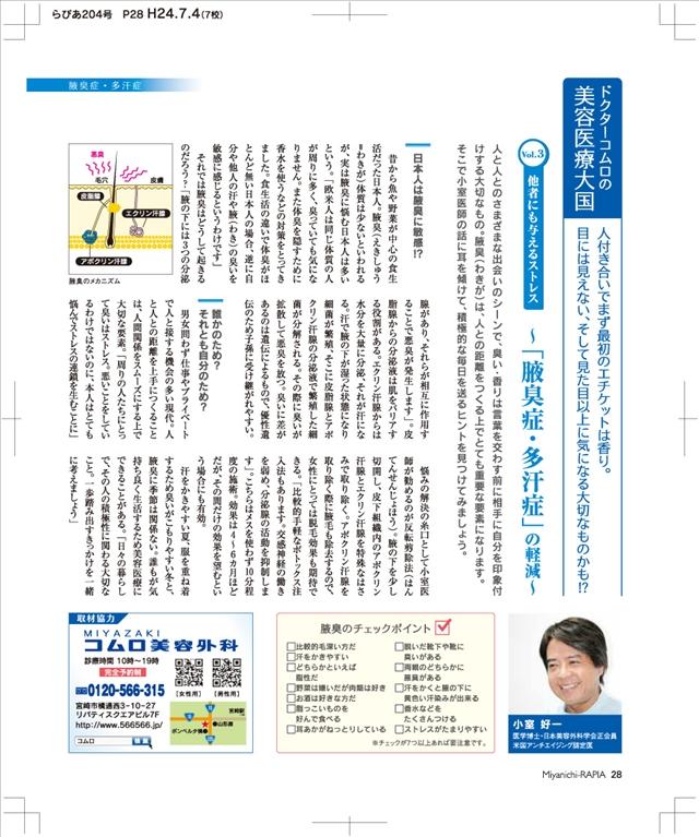201208-09_13.jpg