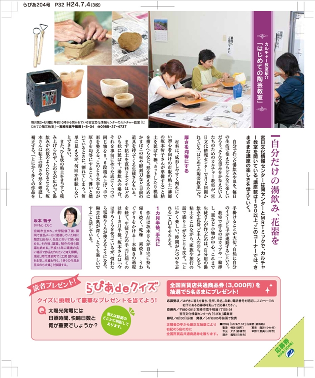201208-09_14.jpg