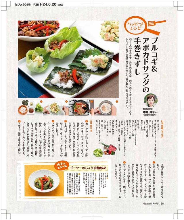 201208-09_15.jpg