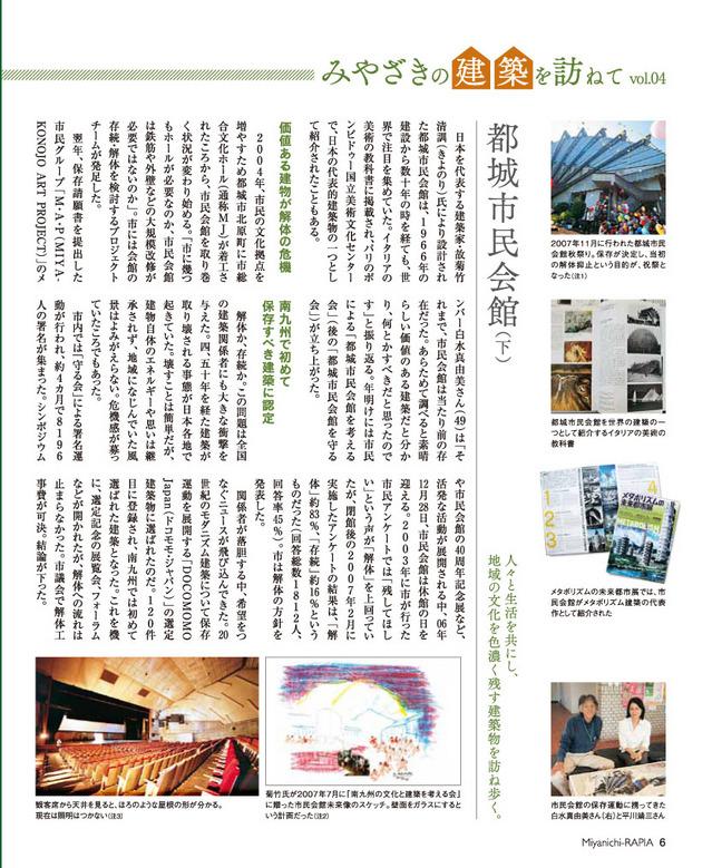 201210-11_05.jpg