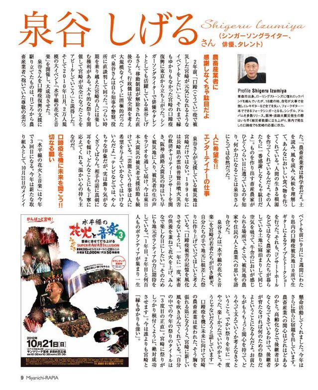 201210-11_08.jpg