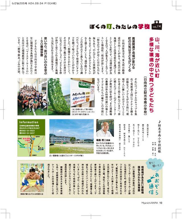 201210-11_09.jpg