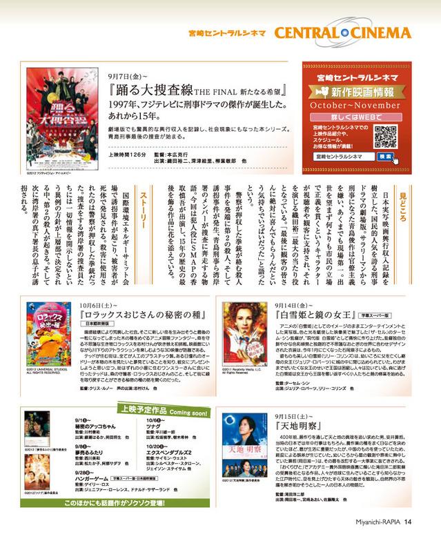 201210-11_10.jpg