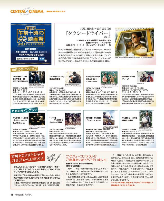 201210-11_11.jpg