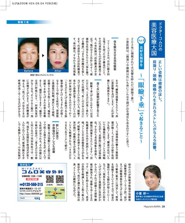 201210-11_13.jpg