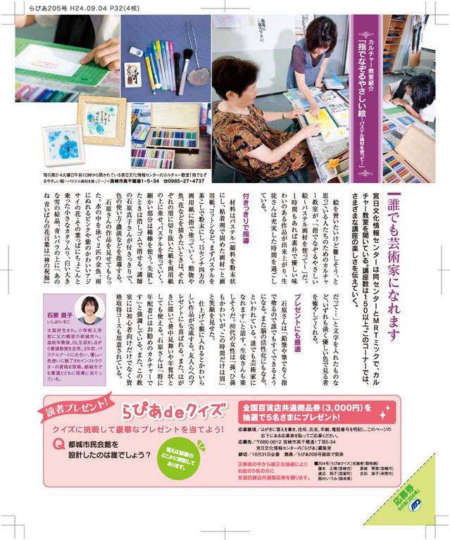 201210-11_14.jpg
