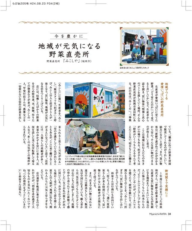 201210-11_15.jpg