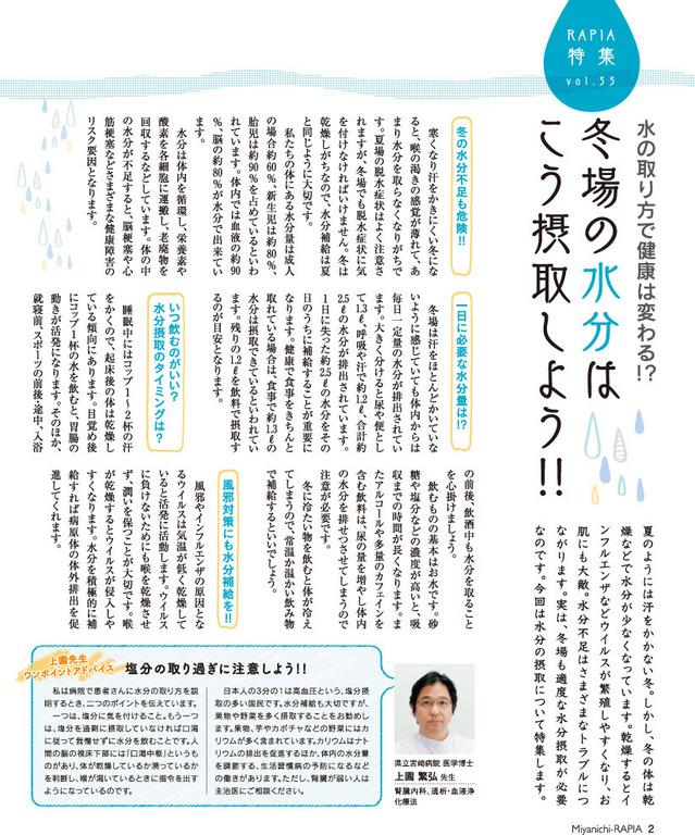 201212-01_02.jpg