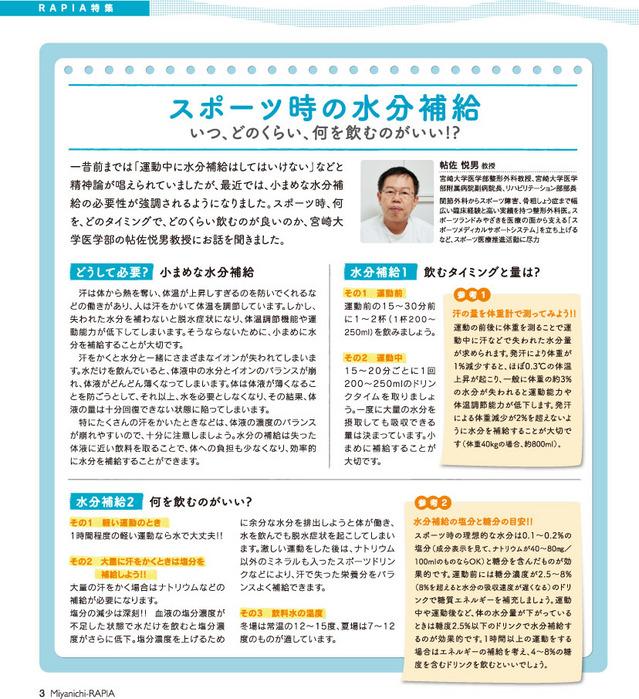 201212-01_03.jpg