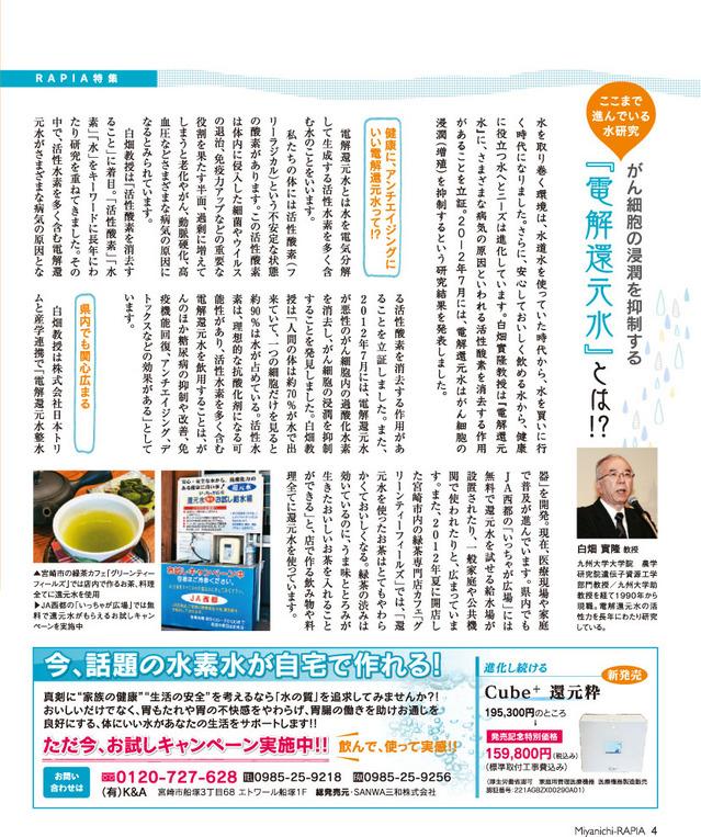 201212-01_04.jpg