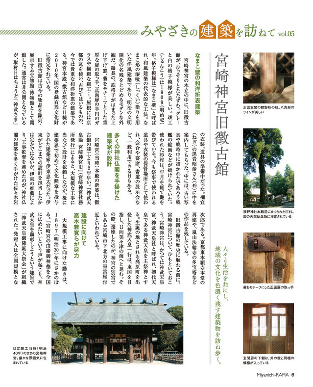 201212-01_05.jpg