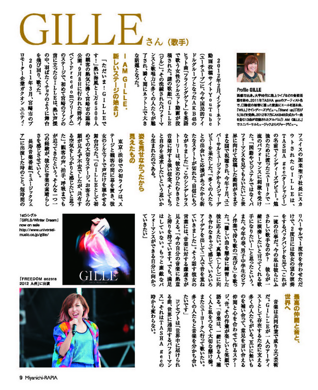 201212-01_08.jpg