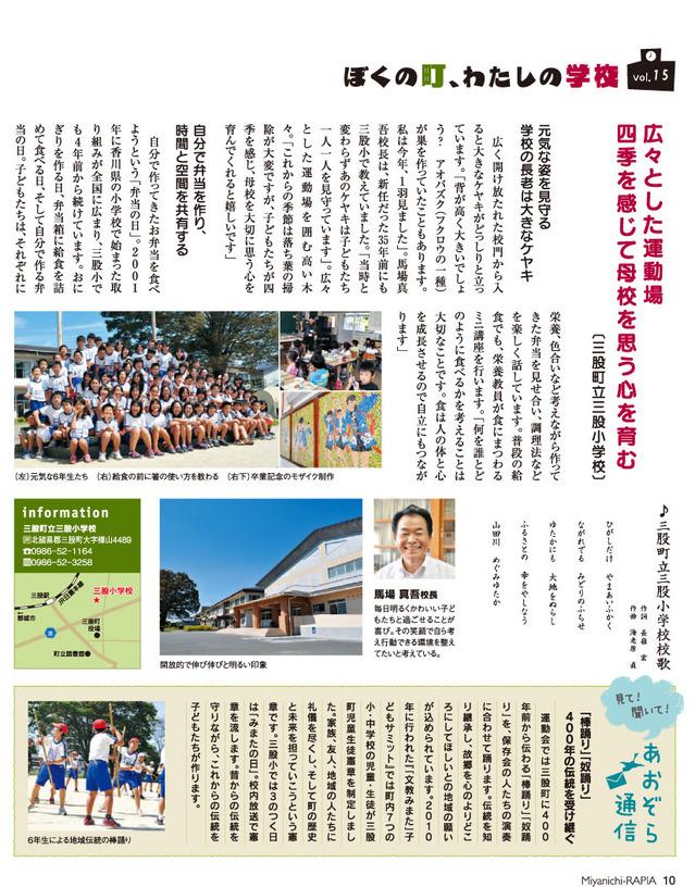 201212-01_09.jpg