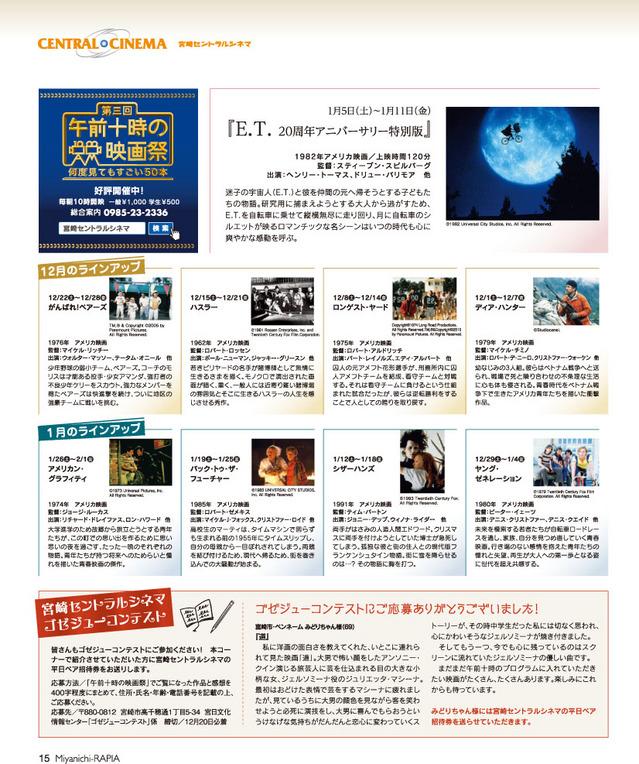 201212-01_11.jpg