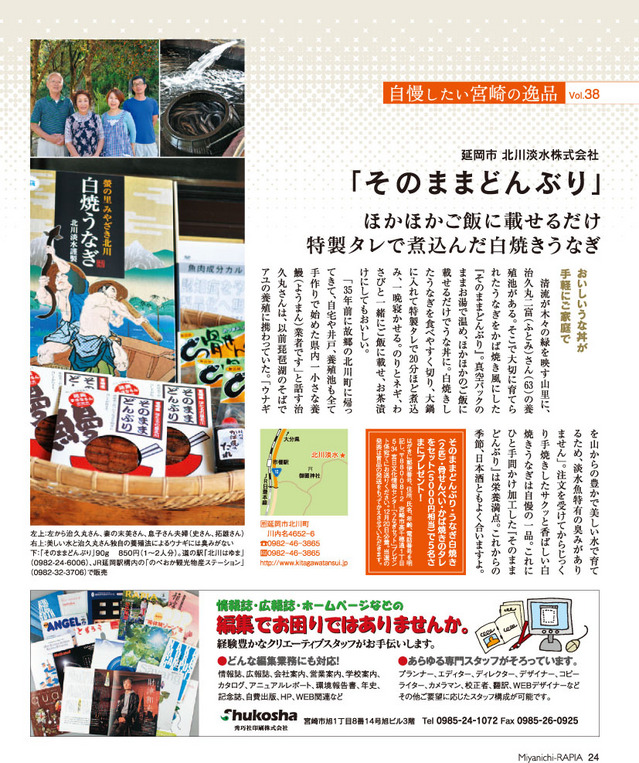 201212-01_12.jpg