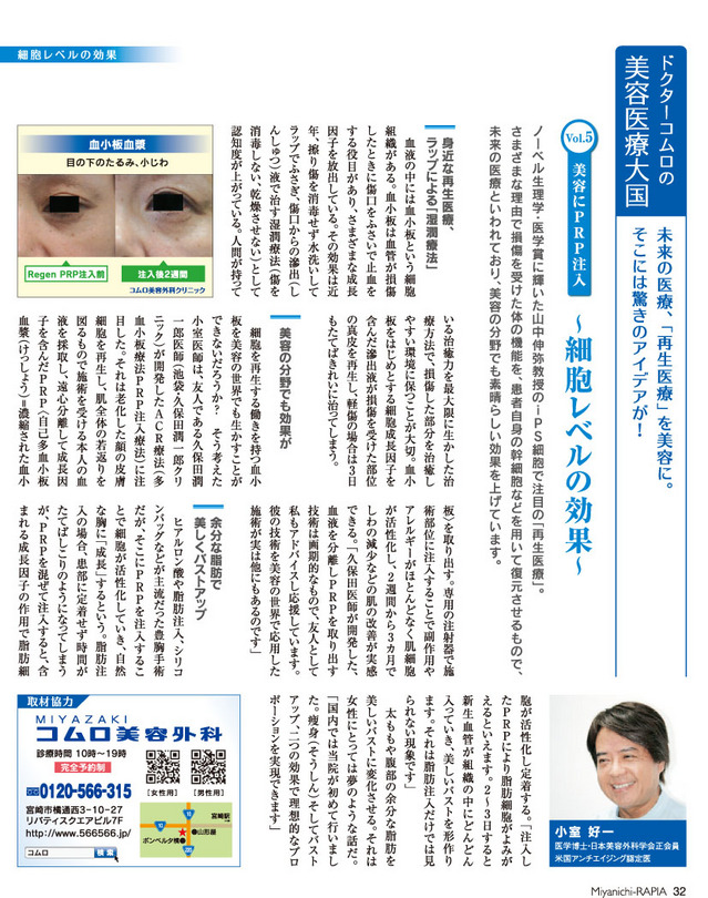 201212-01_13.jpg