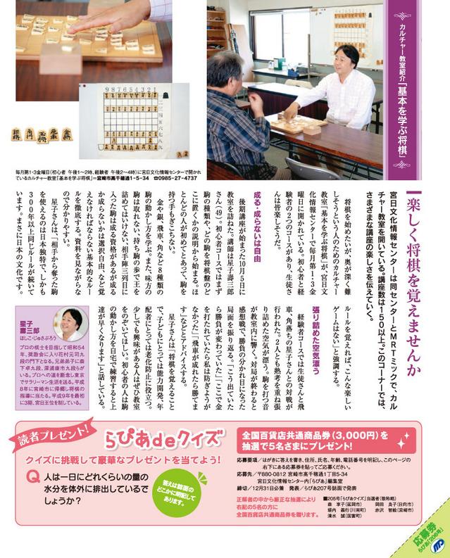 201212-01_14.jpg