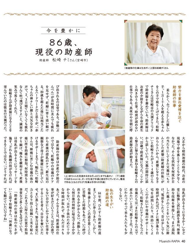 201212-01_16.jpg