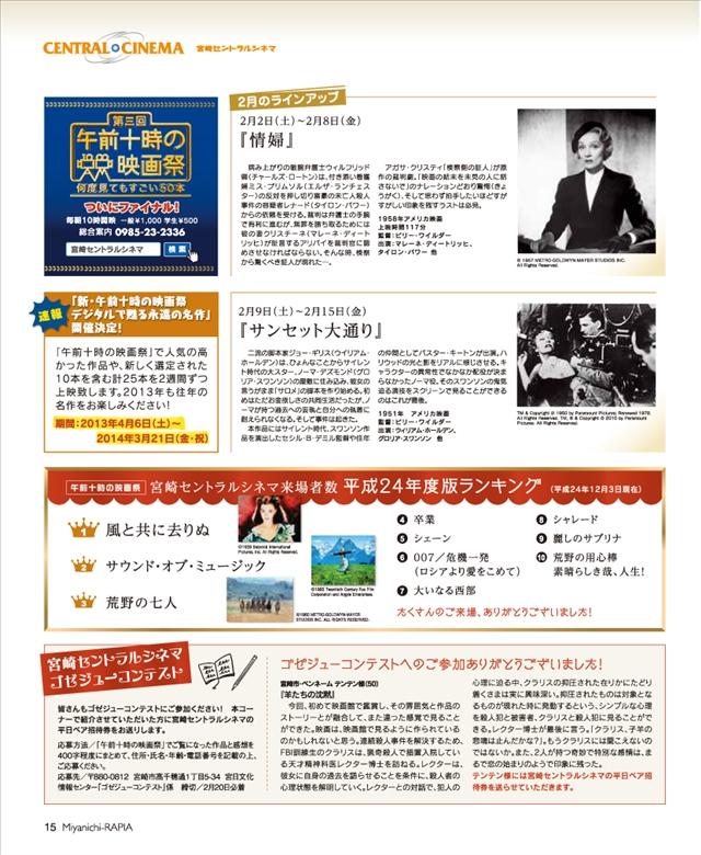 201302-03_11.jpg
